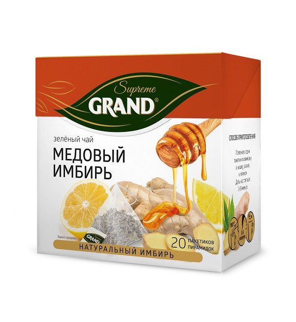чай Grand Supreme венский глинтвейн